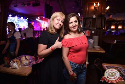 Super ПЯТНИЦА, 4 августа 2017 - Ресторан «Максимилианс» Уфа - 38