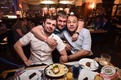 Super ПЯТНИЦА, 4 августа 2017 - Ресторан «Максимилианс» Уфа - 39
