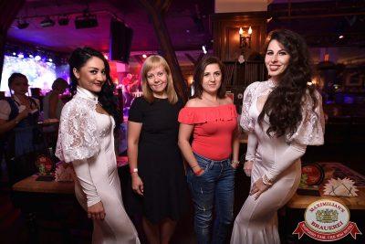 Super ПЯТНИЦА, 4 августа 2017 - Ресторан «Максимилианс» Уфа - 4