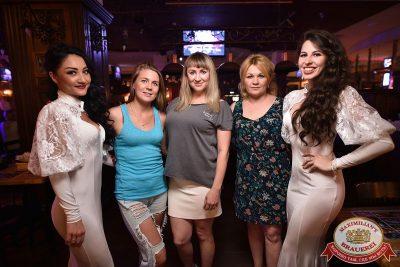 Super ПЯТНИЦА, 4 августа 2017 - Ресторан «Максимилианс» Уфа - 40