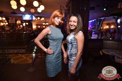 Super ПЯТНИЦА, 4 августа 2017 - Ресторан «Максимилианс» Уфа - 42