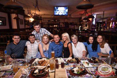 Super ПЯТНИЦА, 4 августа 2017 - Ресторан «Максимилианс» Уфа - 45