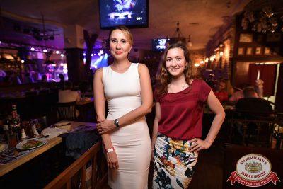 Super ПЯТНИЦА, 4 августа 2017 - Ресторан «Максимилианс» Уфа - 46