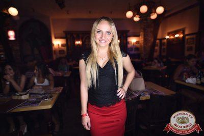 Super ПЯТНИЦА, 4 августа 2017 - Ресторан «Максимилианс» Уфа - 47