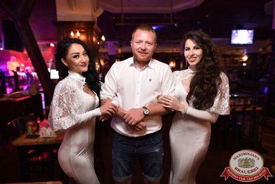 Super ПЯТНИЦА, 4 августа 2017 - Ресторан «Максимилианс» Уфа - 5