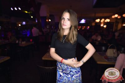 Super ПЯТНИЦА, 4 августа 2017 - Ресторан «Максимилианс» Уфа - 50