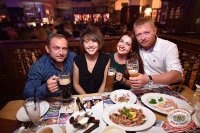 Super ПЯТНИЦА, 4 августа 2017 - Ресторан «Максимилианс» Уфа - 52