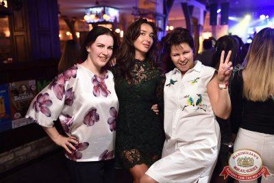 Super ПЯТНИЦА, 4 августа 2017 - Ресторан «Максимилианс» Уфа - 58