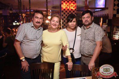 Super ПЯТНИЦА, 4 августа 2017 - Ресторан «Максимилианс» Уфа - 59
