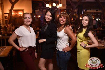 Super ПЯТНИЦА, 4 августа 2017 - Ресторан «Максимилианс» Уфа - 60
