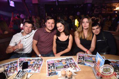 Super ПЯТНИЦА, 4 августа 2017 - Ресторан «Максимилианс» Уфа - 61