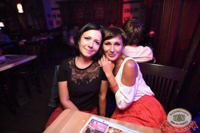 Super ПЯТНИЦА, 4 августа 2017 - Ресторан «Максимилианс» Уфа - 62