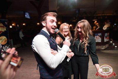 Super ПЯТНИЦА, 5 января 2018 - Ресторан «Максимилианс» Уфа - 18