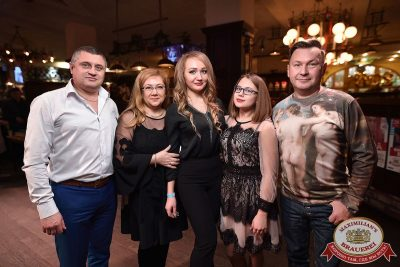 Super ПЯТНИЦА, 5 января 2018 - Ресторан «Максимилианс» Уфа - 2