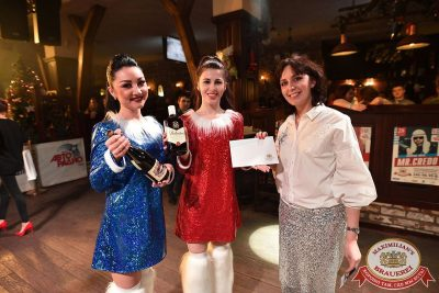 Super ПЯТНИЦА, 5 января 2018 - Ресторан «Максимилианс» Уфа - 26