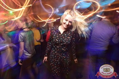 Super ПЯТНИЦА, 5 января 2018 - Ресторан «Максимилианс» Уфа - 33