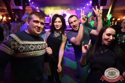 Super ПЯТНИЦА, 5 января 2018 - Ресторан «Максимилианс» Уфа - 34