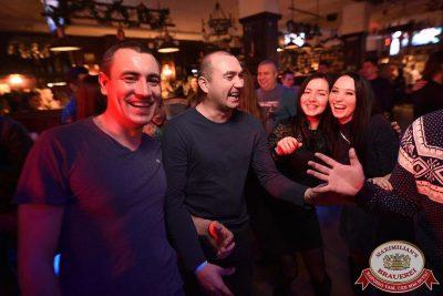 Super ПЯТНИЦА, 5 января 2018 - Ресторан «Максимилианс» Уфа - 35
