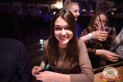 Super ПЯТНИЦА, 5 января 2018 - Ресторан «Максимилианс» Уфа - 39