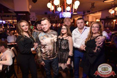 Super ПЯТНИЦА, 5 января 2018 - Ресторан «Максимилианс» Уфа - 40