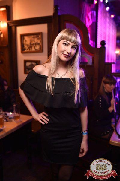 Super ПЯТНИЦА, 5 января 2018 - Ресторан «Максимилианс» Уфа - 42