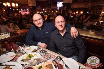 Super ПЯТНИЦА, 5 января 2018 - Ресторан «Максимилианс» Уфа - 49