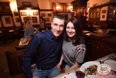 Super ПЯТНИЦА, 5 января 2018 - Ресторан «Максимилианс» Уфа - 50