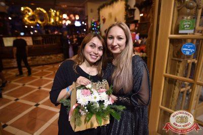 Super ПЯТНИЦА, 5 января 2018 - Ресторан «Максимилианс» Уфа - 54