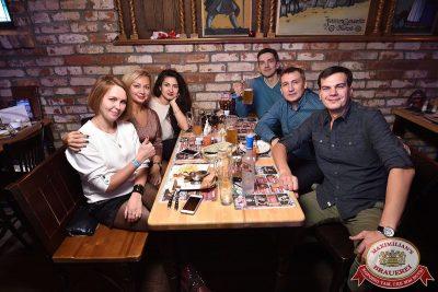 Super ПЯТНИЦА, 5 января 2018 - Ресторан «Максимилианс» Уфа - 56