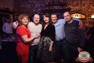 Super ПЯТНИЦА, 5 января 2018 - Ресторан «Максимилианс» Уфа - 57