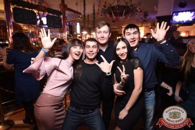 Super ПЯТНИЦА, 5 января 2018 - Ресторан «Максимилианс» Уфа - 64