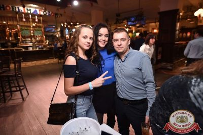 Super ПЯТНИЦА, 5 января 2018 - Ресторан «Максимилианс» Уфа - 8