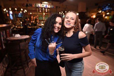 Super ПЯТНИЦА, 5 января 2018 - Ресторан «Максимилианс» Уфа - 9
