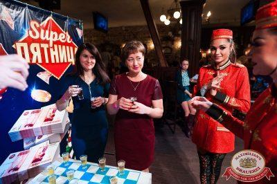 Super ПЯТНИЦА, 6 октября 2017 - Ресторан «Максимилианс» Уфа - 1