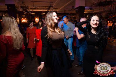 Super ПЯТНИЦА, 6 октября 2017 - Ресторан «Максимилианс» Уфа - 21