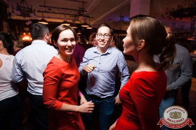 Super ПЯТНИЦА, 6 октября 2017 - Ресторан «Максимилианс» Уфа - 22