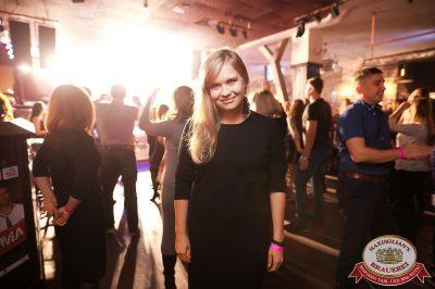 Super ПЯТНИЦА, 6 октября 2017 - Ресторан «Максимилианс» Уфа - 23