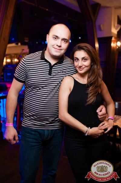 Super ПЯТНИЦА, 6 октября 2017 - Ресторан «Максимилианс» Уфа - 25
