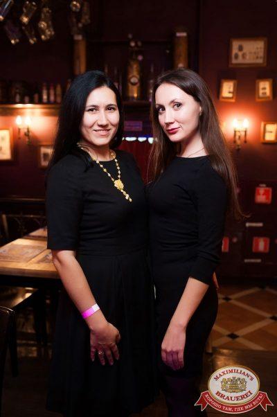 Super ПЯТНИЦА, 6 октября 2017 - Ресторан «Максимилианс» Уфа - 26