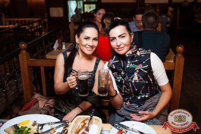 Super ПЯТНИЦА, 6 октября 2017 - Ресторан «Максимилианс» Уфа - 27