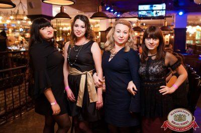 Super ПЯТНИЦА, 6 октября 2017 - Ресторан «Максимилианс» Уфа - 29