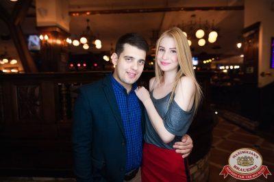 Super ПЯТНИЦА, 6 октября 2017 - Ресторан «Максимилианс» Уфа - 3