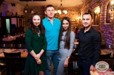 Super ПЯТНИЦА, 6 октября 2017 - Ресторан «Максимилианс» Уфа - 30