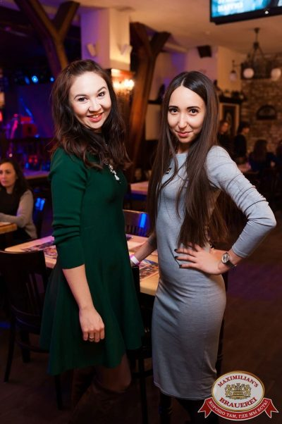 Super ПЯТНИЦА, 6 октября 2017 - Ресторан «Максимилианс» Уфа - 31