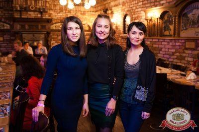 Super ПЯТНИЦА, 6 октября 2017 - Ресторан «Максимилианс» Уфа - 33