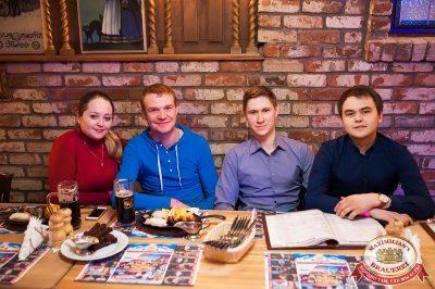 Super ПЯТНИЦА, 6 октября 2017 - Ресторан «Максимилианс» Уфа - 34