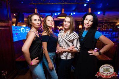Super ПЯТНИЦА, 6 октября 2017 - Ресторан «Максимилианс» Уфа - 35