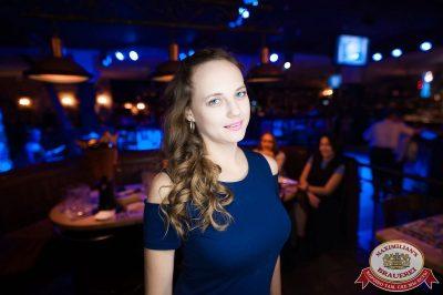 Super ПЯТНИЦА, 6 октября 2017 - Ресторан «Максимилианс» Уфа - 36