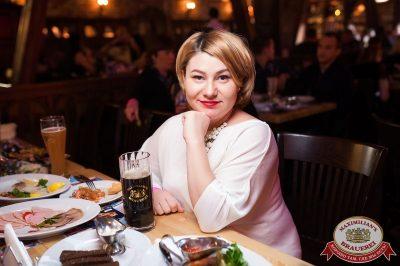 Super ПЯТНИЦА, 6 октября 2017 - Ресторан «Максимилианс» Уфа - 39