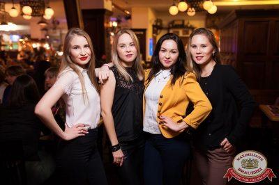 Super ПЯТНИЦА, 6 октября 2017 - Ресторан «Максимилианс» Уфа - 41